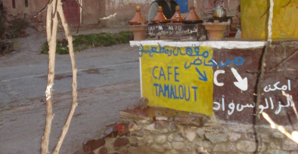 [Maroc/Histoire, Accueil...]  securite Dsc07710