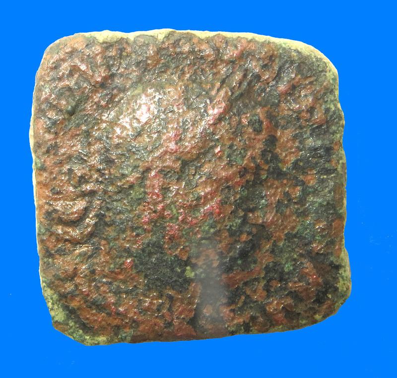 romane carrée Rect10