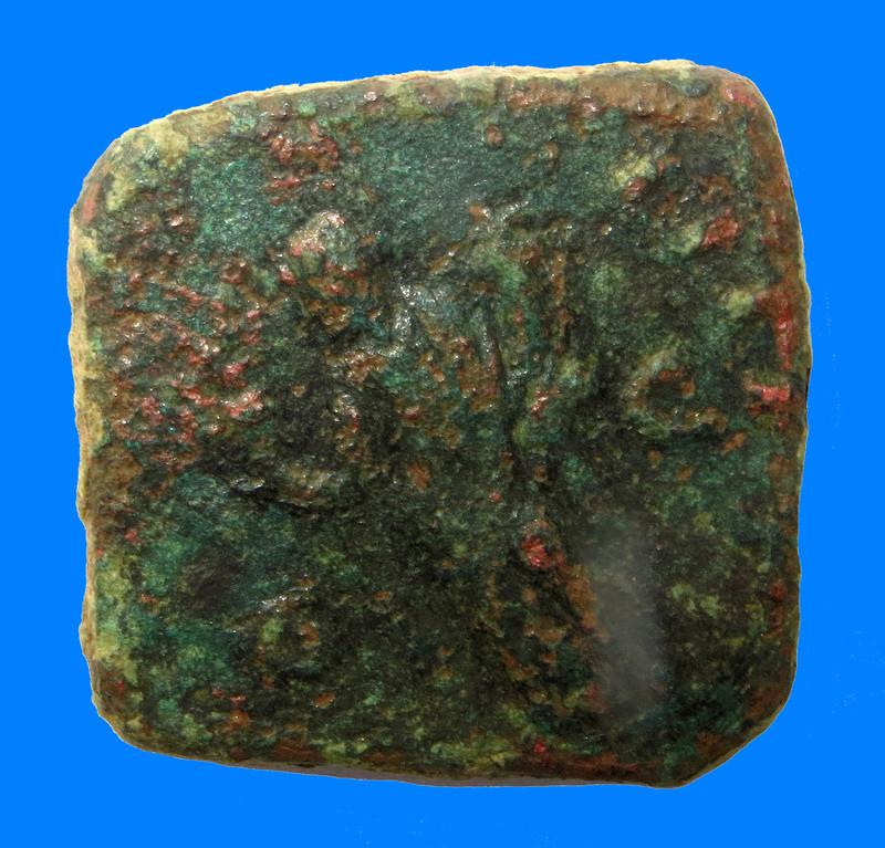romane carrée Vers10