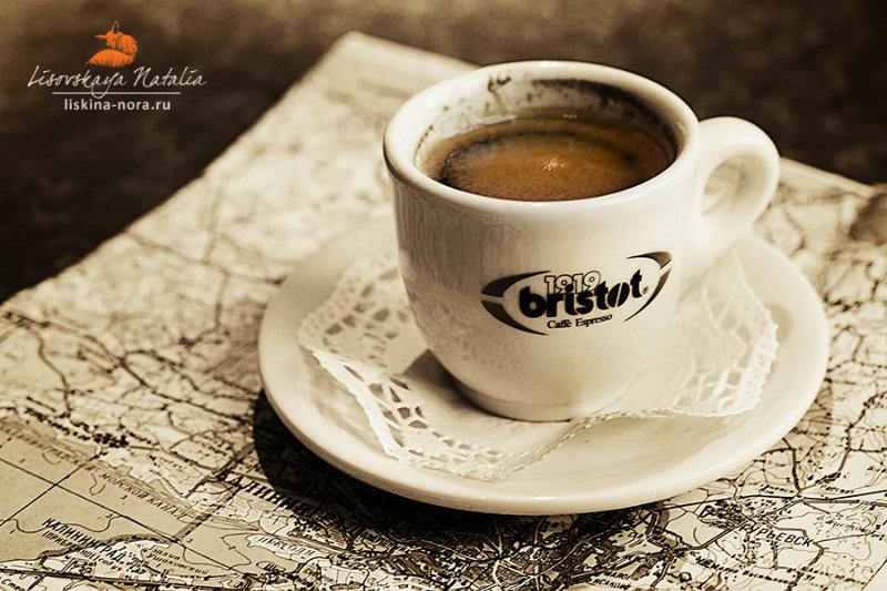 TASSES DE CAFE - Page 3 Caf_a13