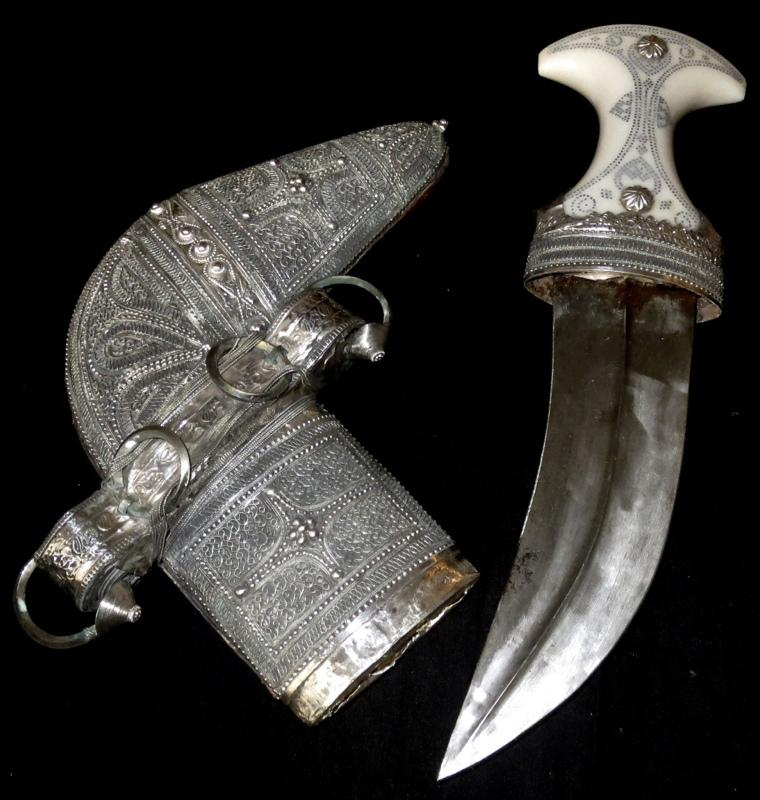 Collection d'armes blanches islamiques - mise à jour prochaine mi-octobre 2017 - Page 19 Khanja12