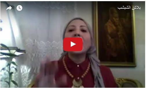 للأمهات #بلاش_الشبشب.. اول فيديو مع بداية الدراسة عن المذاكره 85513
