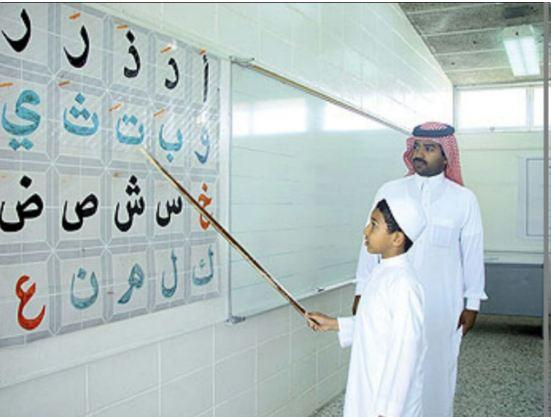 عاجل ..السعودية: 5 سنوات سجناً و3 ملايين ريال غرامة عقوبة من يسئ للمعلم في المملكة 89374810
