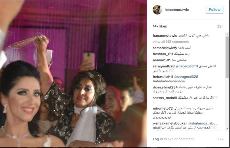 زفاف حنان مطاوع وحضور مامتها الفنانة سهير المرشدي Ii_oo_10