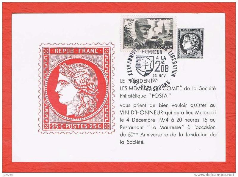 Strasbourg 1969 ,1974,1984,1987,1997,2014,médaille,vignettes Ceres_10