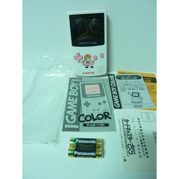 Vos goodies Card Captor Sakura - Page 3 Ebay210