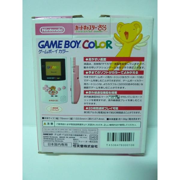 Vos goodies Card Captor Sakura - Page 3 Ebay310