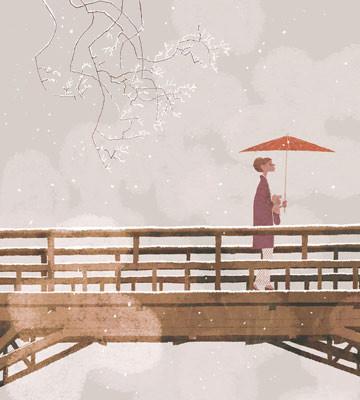 Tadahiro Uesugi [illustrateur] A122