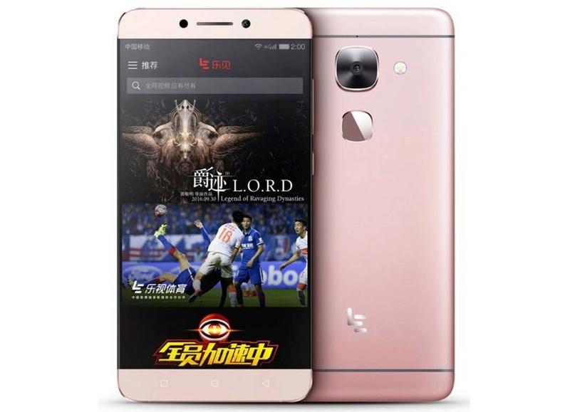 Stiai ca sa lansat primul telefon cu 8 gb de ram? Leeco-10