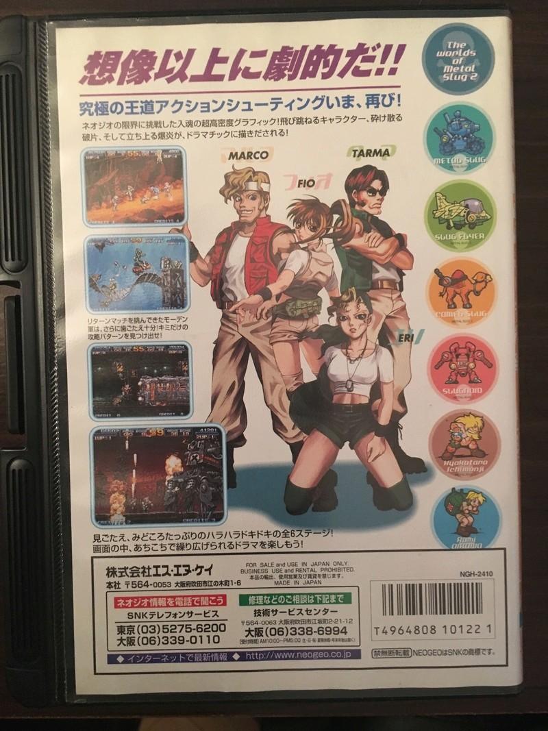 Demande d'authentification de Metal Slug 2 AES jap Fullsi14