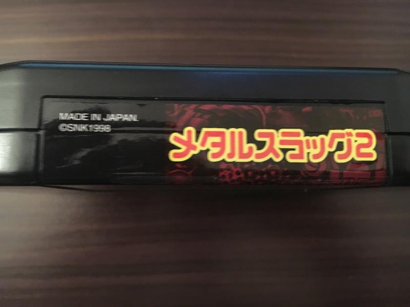 Demande d'authentification de Metal Slug 2 AES jap Fullsi20