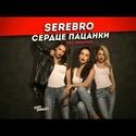 Фотографии на официальных сайтах группы Серебро - Страница 37 02583710
