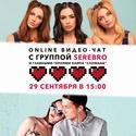 Фотографии на официальных сайтах группы Серебро - Страница 38 02655410