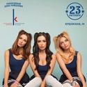 Фотографии на официальных сайтах группы Серебро - Страница 38 02697110