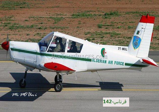 algerie - Chronologie et situation de l'industrie militaire en Algérie 1a310