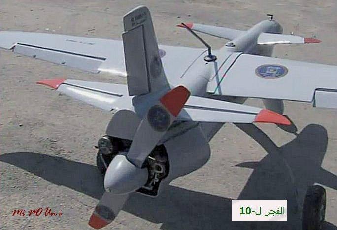 Chronologie et situation de l'industrie militaire en Algérie 1a6jpg10