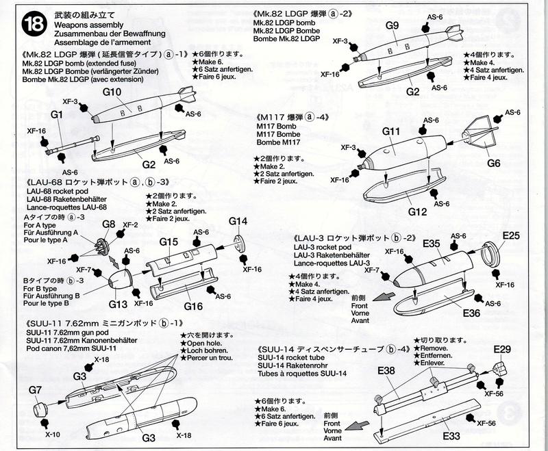 [TAMIYA] Douglas A1 Skyraider: rénovation d'un souvenir - Page 5 Img_2010
