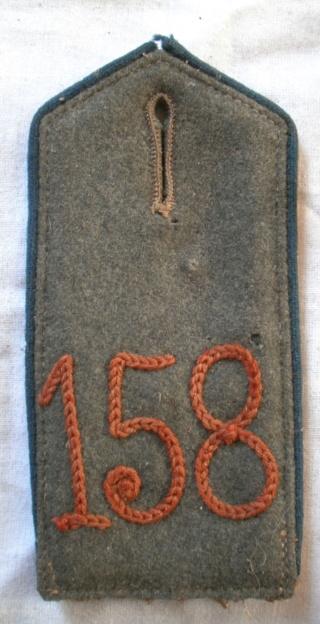 Epaulette allemande 1914-1918 ? P4222725