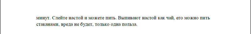 Ревматизм Yzaa207