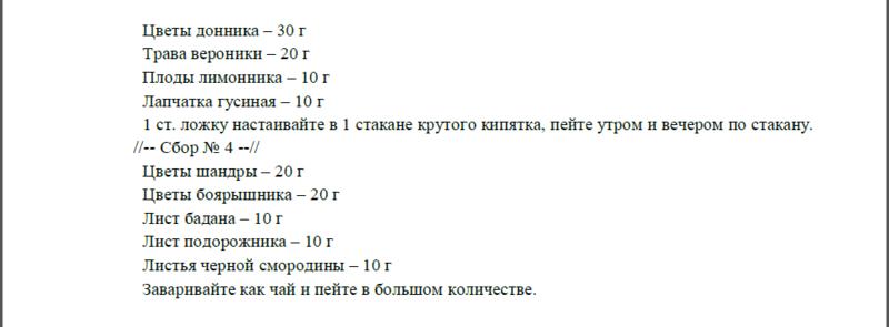 Простатит Yzaa231