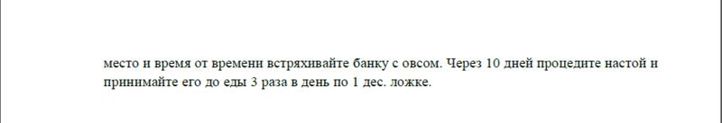 Астма Yzaa239