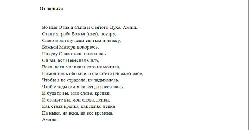 Астма Yzaa243