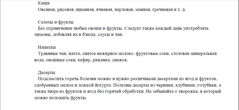 Онкология Yzaa261