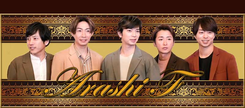 Arashi F