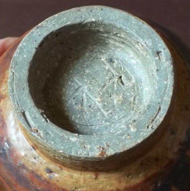 Stoneware teabowl - Charles Hair? 100_3232