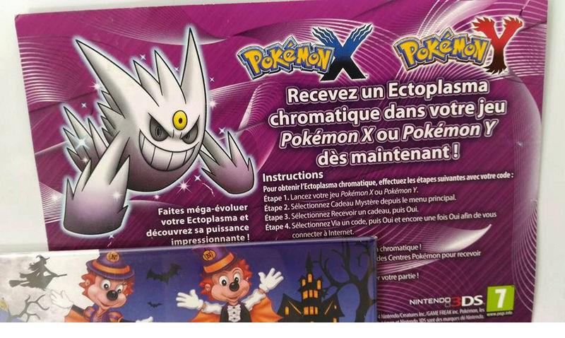 Ectoplasma shiny even Pokemo11