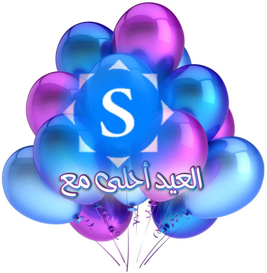 عيد الأضحى أحلى مع صن سيت 14736110