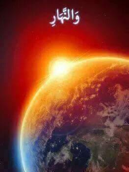 """""""( إن في خلق السماوات والأرض )"""" 413"""