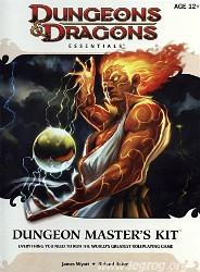 DONJONS ET DRAGONS Dungeo10