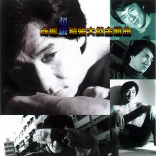 1995 - Best of Movie Themes Capa16