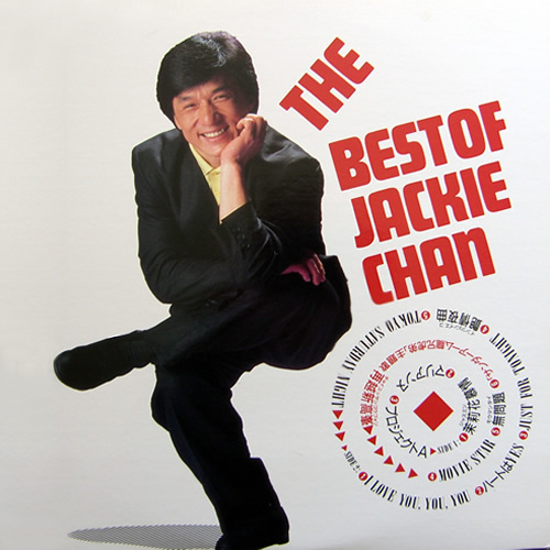1988 - The Best Of Jackie Chan Capa17