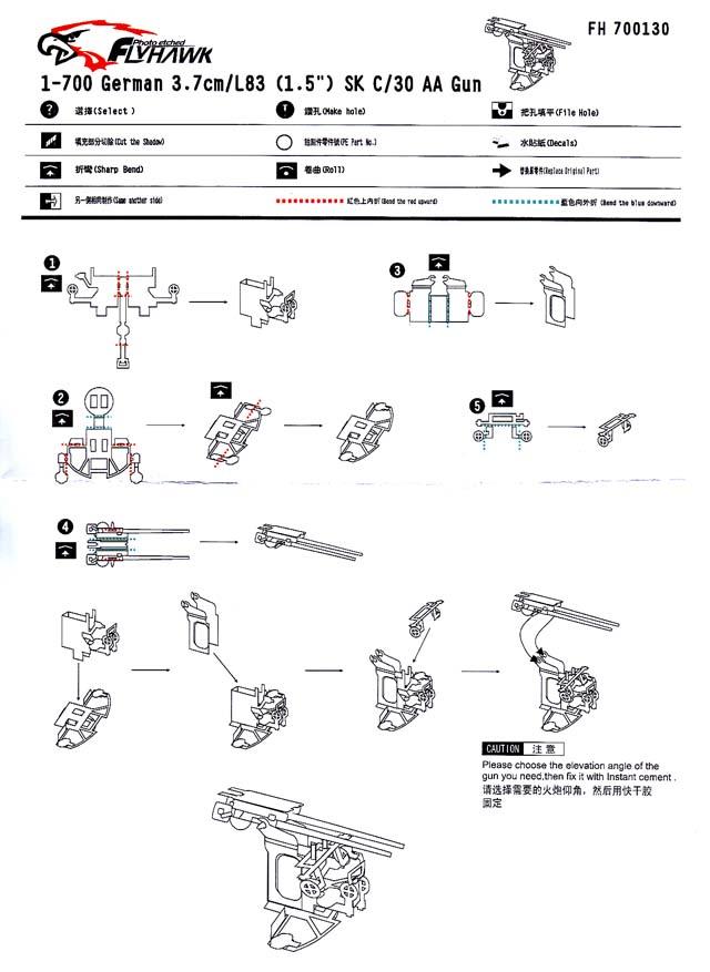 A vendre affûts Flak de 20 et 37 mm 1/350 Instru11