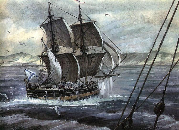 LES FONDS D'ECRANS - Page 35 Navypa13
