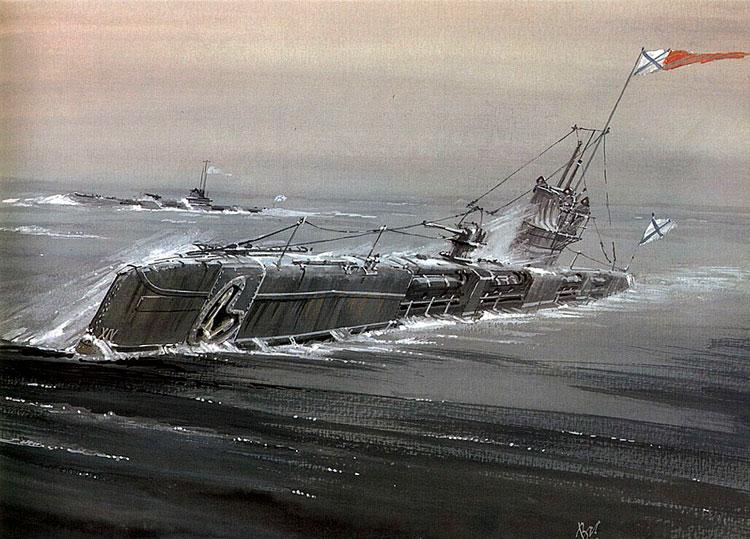 LES FONDS D'ECRANS - Page 35 Navypa36