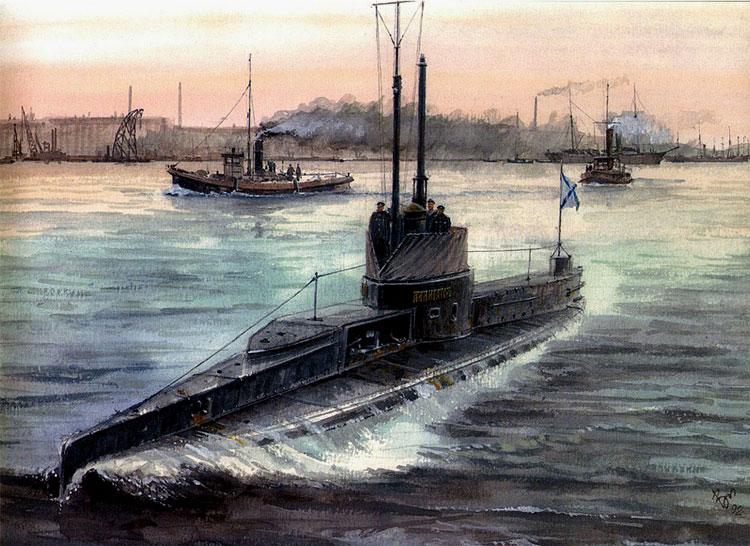 LES FONDS D'ECRANS - Page 35 Navypa41