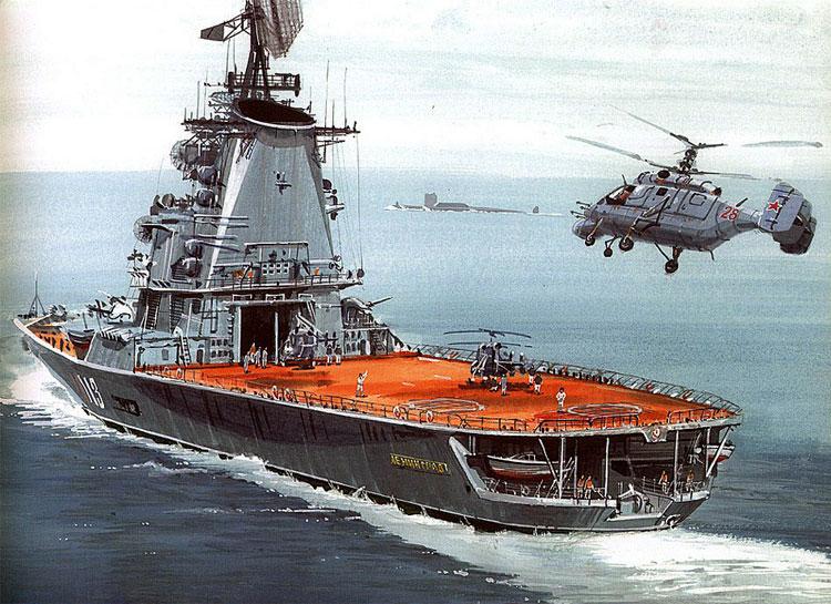 LES FONDS D'ECRANS - Page 35 Navypa53