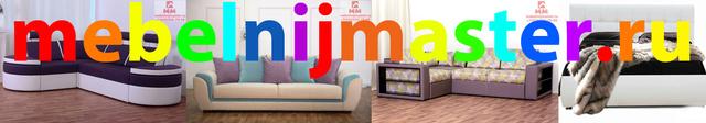 Форум мебельщиков России