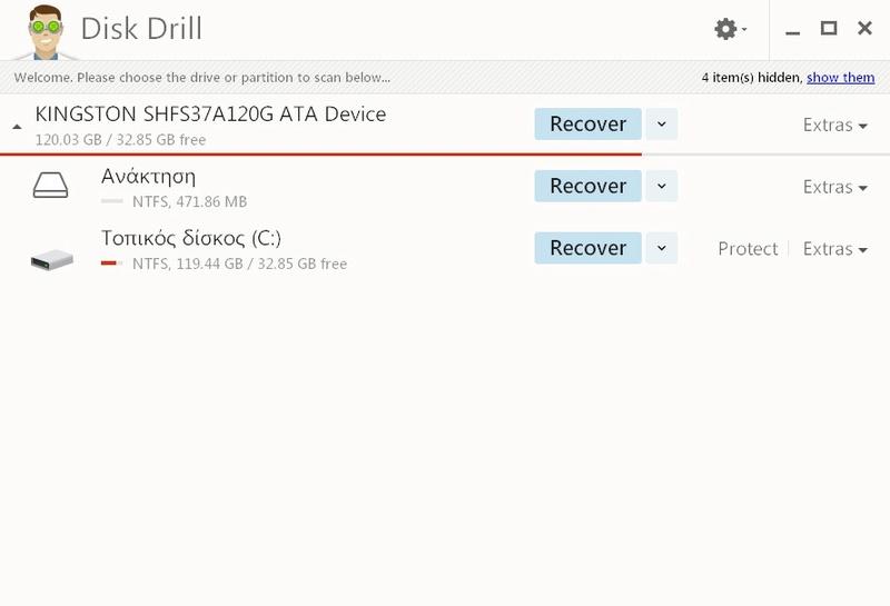 Disk Drill 4.0.537.0 - Ανακτήστε διαγραμμένα αρχεία 110