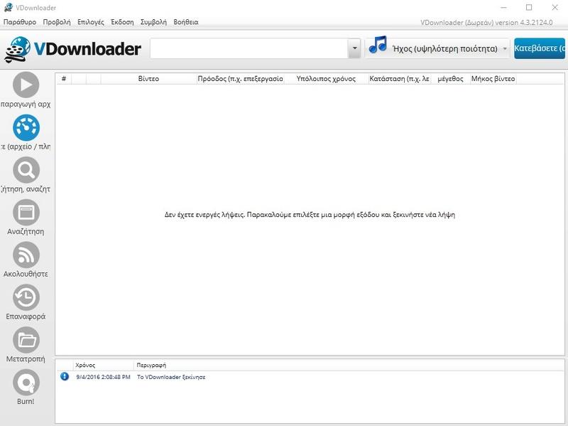 VDownloader 4.5.2780 113