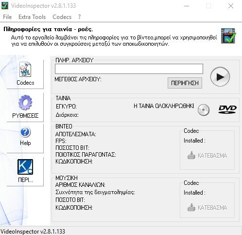Audio & Video Tools 122
