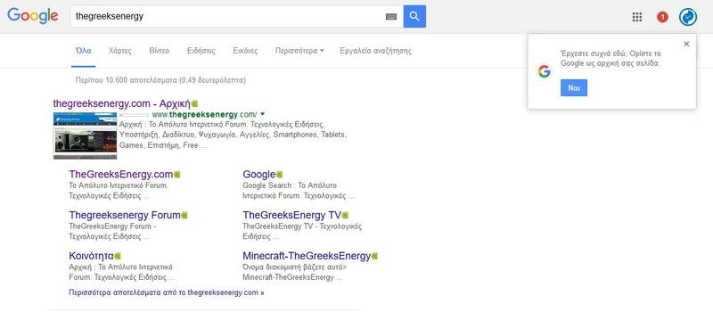 SearchPreview 8.10 148
