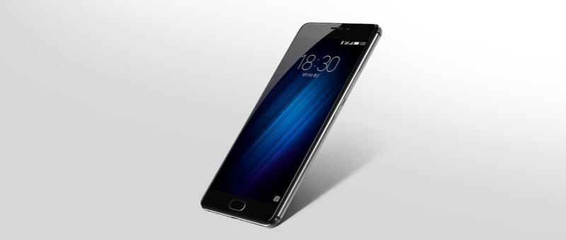 Meizu Μ3 Max: Ανακοινώθηκε το smartphone στην Κίνα  Meizu-10