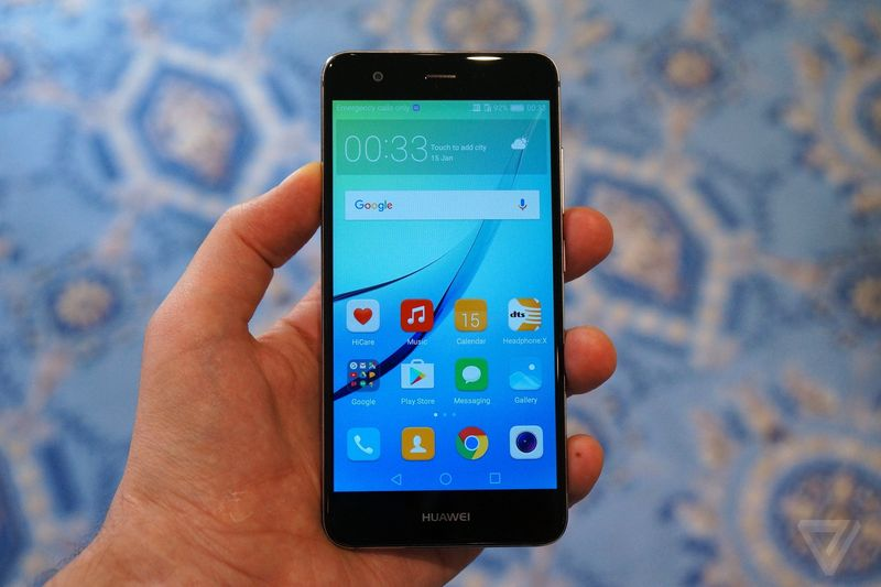 Αποκαλύφθηκαν στην IFA τα smartphones Huawei Nova και Nova Plus Vlad-s10