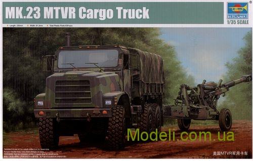 MTVR +M198 Tr010110