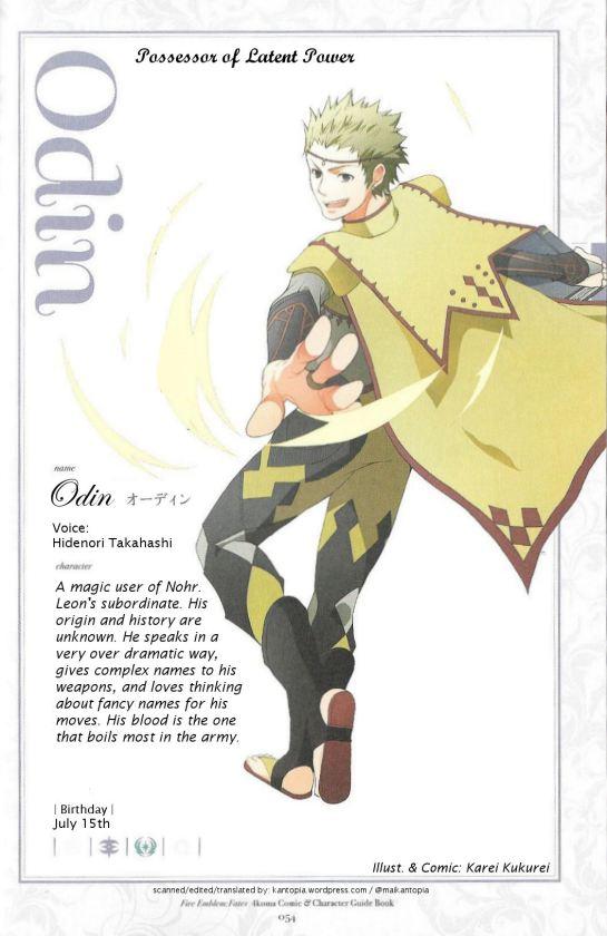 Owain / Odin l'éxalté (FE 13 / 14) 5410