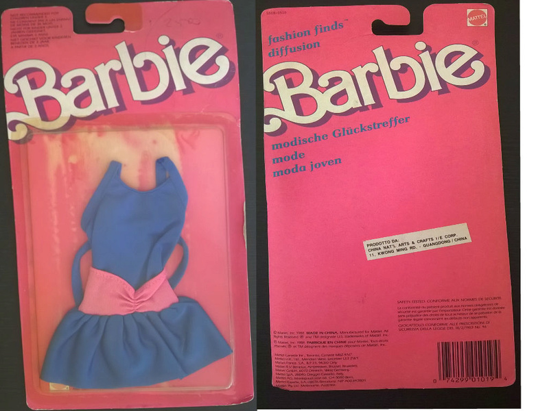 BARBIE Barbie10